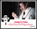 """Movie Posters:Mystery, Charlie Chan and the Curse of the Dragon Queen (United Artists,1981). Lobby Card Set of 8 (11"""" X 14""""). Mystery.. ... (Total: 8Items)"""