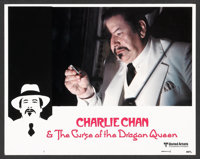 """Charlie Chan and the Curse of the Dragon Queen (United Artists, 1981). Lobby Card Set of 8 (11"""" X 14""""). Myster..."""