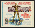 "Movie Posters:Adventure, The Colossus of Rhodes (MGM, 1961). Title Lobby Card and LobbyCards (8) (11"" X 14""). Adventure.. ... (Total: 9 Items)"