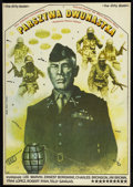 "Movie Posters:War, The Dirty Dozen (ZRF, R-1980). Polish One Sheet (27"" X 38.5"").War.. ..."