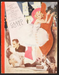 "Movie Posters:Drama, Grand Hotel (MGM, 1932). Program (Multiple Pages, 8.5"" X 11""). Drama.. ..."
