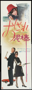 """Movie Posters:Crime, How to Steal a Million (20th Century Fox, 1966). Japanese STB (20""""X 58""""). Crime.. ..."""