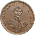 Coins of Hawaii, 1847 1C Hawaii Cent MS64 Brown PCGS. CAC....