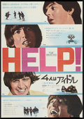 "Movie Posters:Rock and Roll, Help! (United Artists, 1965). Japanese B2 (20"" X 29""). Rock andRoll.. ..."