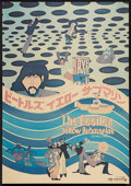 "Movie Posters:Animated, Yellow Submarine (United Artists, 1969). Japanese B2 (20"" X 29""). Animated.. ..."