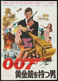 "The Man With the Golden Gun (United Artists, 1974). Japanese B2 (20.25"" X 28.75""). James Bond"