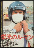 """Movie Posters:Sports, Le Mans (Towa, 1971). Japanese B2 (20"""" X 29""""). Sports.. ..."""