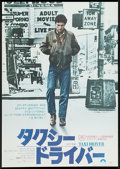 "Movie Posters:Crime, Taxi Driver (Columbia, 1976). Japanese B2 (20.5"" X 28.5""). Crime....."