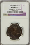 Coins of Hawaii: , 1847 1C Hawaii Cent--Improperly Cleaned--NGC. AU Details. NGCCensus: (6/160). PCGS Population (22/269). Mintage: 100,000. ...