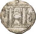 Ancients:Judaea, Ancients: Judaea. Bar Kochba Revolt. 132-135 C.E. AR sela (28 mm,14.6 g, 12 h)....