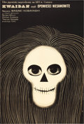 "Movie Posters:Horror, Kwaidan (CWF, 1965). Polish One Sheet (22.5"" X 33.25"").. ..."