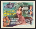 """Movie Posters:Horror, Cult of the Cobra (Universal International, 1955). Lobby Card Set of 8 (11"""" X 14""""). Horror.. ... (Total: 8 Items)"""