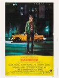 "Movie Posters:Crime, Taxi Driver (Columbia, 1976). Poster (30"" X 40"").. ..."