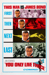 "You Only Live Twice (United Artists, 1967). Teaser One Sheet (27"" X 41"") Style A"