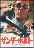 "Movie Posters:Crime, Thunderbolt and Lightfoot (United Artists, 1974). Japanese B2 (20.25"" X 28.5""). Crime.. ..."