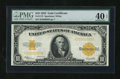 Large Size:Gold Certificates, Fr. 1173 $10 1922 Gold Certificate PMG Extremely Fine 40 EPQ....