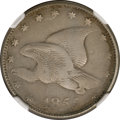 Patterns, 1855 E1C Flying Eagle Cent, Judd-171A, Pollock-196, Low R.7, PR53NGC....