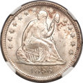 Seated Quarters, 1856 25C MS65 NGC....