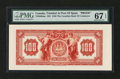Canadian Currency: , Port of Spain, Trinidad- The Canadian Bank of Commerce $100 1921Ch. # 75-28-06abp Back Proof. ...