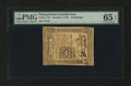 Colonial Notes:Pennsylvania, Pennsylvania October 1, 1773 50s PMG Gem Uncirculated 65 EPQ....