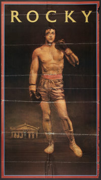"""Rocky (United Artists, 1977). CBS Television Premiere Poster (32.5"""" X 60.5""""). Sports"""