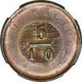 Argentina, Argentina: Buenos Aires 5/10 Real 1831,...