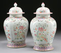 Ceramics & Porcelain, Continental:Antique  (Pre 1900), A PAIR OF FRENCH FAMILLE ROSE PORCELAIN COVERED JARS. Samson, 19th Century. 26 inches (66.0 cm) high, each. ... (Total: 4 Items)