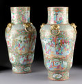 Asian:Chinese, A PAIR OF CHINESE FAMILLE ROSE PORCELAIN VASES. 19th Century.17-1/2 inches (44.5 cm) high, each. ... (Total: 2 Items)
