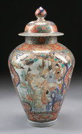Asian:Japanese, A JAPANESE IMARI PORCELAIN COVERED JAR. 19th Century. 29-1/2 inches(74.9 cm) high. ... (Total: 2 Items)