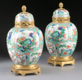 Ceramics & Porcelain, Continental:Antique  (Pre 1900), A PAIR OF FRENCH GILT BRONZE MOUNTED PORCELAIN COVERED JARS. Samson, 19th Century. 13-1/4 inches (33.7 cm) high, each. ... (Total: 2 Items)