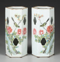Asian:Chinese, A PAIR OF CHINESE PORCELAIN VASES. 19th Century. 10-3/4 inches(27.3 cm) high, each. ... (Total: 2 Items)