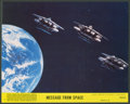 Movie Posters:Science Fiction, Message from Space (United Artists, 1978). Mini Lobby Card Set of 8 (8 X 10). Science Fiction.. ... (Total: 8 Items)
