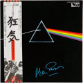 Music Memorabilia:Autographs and Signed Items, Pink Floyd Dark Side of the Moon Stereo LP Signed by AlanParsons (Japan - EMS 80324, 1973)....