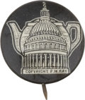 "Political:Pinback Buttons (1896-present), John W. Davis: Most Uncommon 1924 ""Teapot Dome"" Variety...."
