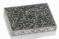 Silver Smalls:Other , A CONTINENTAL SILVER AND MARCASITE BOX. Maker unknown, circa 1925.Unmarked. 0-1/2 x 3-5/8 x 2-7/8 inches (1.3 x 9.2 x 7.3 c...