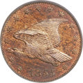 1855 P1C Flying Eagle Cent, Judd-168 Original, Pollock-193, R.4, PR64 Red and Brown PCGS....(PCGS# 11721)