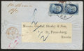 Stamps, 1858, August 12, Charleston, S.C. to St. Petersburg, Russia....
