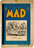 Original Comic Art:Miscellaneous, Harvey Kurtzman - Mad #15 Cover Proof (EC, 1954). ...