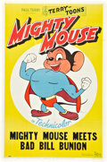 "Movie Posters:Animated, Mighty Mouse Stock (20th Century Fox, 1945). One Sheet (27"" X41"").. ..."