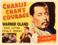 "Movie Posters:Mystery, Charlie Chan's Courage (Fox, 1934). Title Lobby Card (11"" X 14"")....."