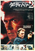 """Movie Posters:Action, Magnum Force (Warner Brothers, 1973). Large Japanese Poster (49"""" X73"""").. ..."""