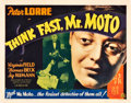 "Movie Posters:Mystery, Think Fast, Mr. Moto (20th Century Fox, 1937). Title Lobby Card(11"" X 14"").. ..."