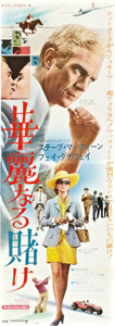 """Movie Posters:Crime, The Thomas Crown Affair (United Artists, 1968). Japanese STB (20"""" X 58"""").. ..."""