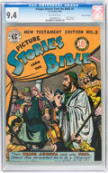 Golden Age (1938-1955):Religious, Picture Stories from the Bible New Testament Edition #3 Gaines Filepedigree 10/12 (EC, 1946) CGC NM 9.4 Off-white pages....