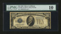 Small Size:Silver Certificates, Fr. 1700 $10 1933 Silver Certificate. PMG Very Good 10.. ...
