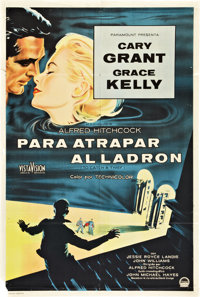 "To Catch a Thief (Paramount, 1955). Spanish One Sheet (27"" X 41"")"