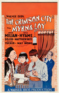 "Movie Posters:Drama, The Crimson City (Warner Brothers, 1928). Window Card (14"" X 22"")....."