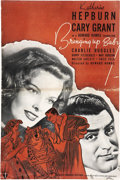 "Movie Posters:Comedy, Bringing Up Baby (RKO, 1938). Pressbook (Multiple Pages) (12"" X18"").. ..."