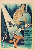"""Movie Posters:Film Noir, Kiss of Death (20th Century Fox, R-1951). French Affiche (32"""" X46"""").. ..."""