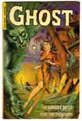 Golden Age (1938-1955):Horror, Ghost Comics #1 (Fiction House, 1951) Condition: VG....